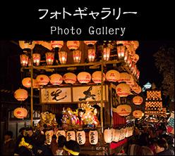 犬山祭フォトギャラリー